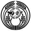 四ツ穂稲の丸に向雀