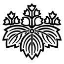 蔦の五三鬼桐