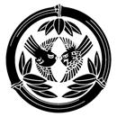 竹輪笹に向かい雀