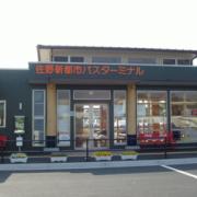 チャンネル文字10