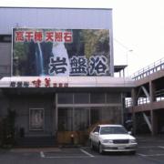 チャンネル文字12